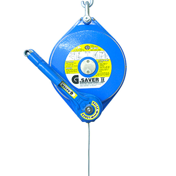 Globestock G.Saver II Retractable Fall Arrest Block (20m - 34m)